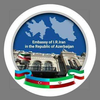 تکذیب ادعای انتقال سلاح از خاک کشورمان به ارمنستان از سوی سفارت ایران در باکو