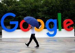 پرداخت خسارت 1 میلیاردی گوگل به فرانسه !