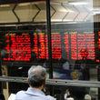 بورس؛ چند کد سهامداری داریم چند سهامدار؟
