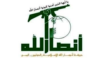 انصارالله: عربستان از فرصت توقف حملات برای خروج آبرومندانه از مخمصه استفاده کند