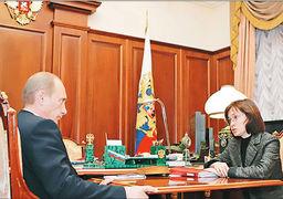 زنی که پوتین حرف او را میخواند+عکس