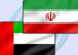 تحرکات جدید امارات علیه اقتصاد ایران