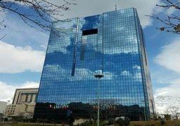بانک مرکزی تکذیب کرد: سامانه نیما متوقف نشده است