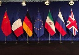 روسیه و چین برای مقابله با تحریمهای آمریکا علیه ایران مکانیسمی جدا از اروپا دارند