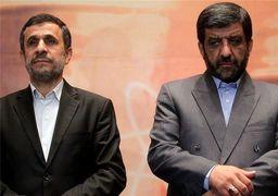 ضرغامی جا پای احمدینژاد میگذارد؟