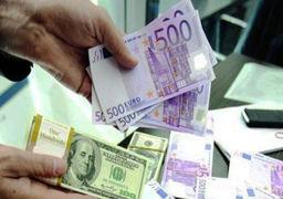 دلار در صرافی های ملغی به ۱۱۸۰۰ تومان رسید/قیمت ارز در صرافی ملی امروز ۹۷/۱۱/۲۳