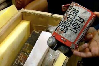 مقصد جعبه سیاه اوکراینی مشخص شد