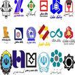 تاریخچه بانکهای ایران