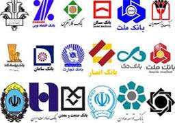 بانکهای ایران در سال 97 هر روز چه میزان اضافه برداشت داشتهاند؟ ۳ سناریوی افزایش اضافه برداشتها+جدول