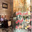 بازار رهن و اجاره آپارتمان در مناطق مختلف تهران زیر ذرهبین+جدول قیمت