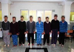 این ۸ دزد به سرقت ۲۰ میلیارد تومان از تهرانیها اعتراف کردند