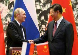 افزایش سرمایهگذاری چین در روسیه با وجود تحریمها