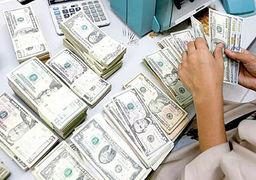 نرخ مبادله ای دلار آمریکا کاهش یافت