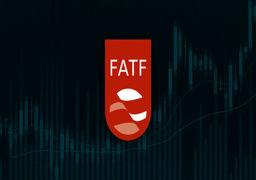 جزئیات نامه نمایندگان مجلس به مقام معظم رهبری در خصوص FATF