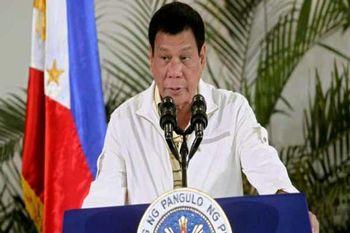 تغییر نام کشور «فیلیپین»