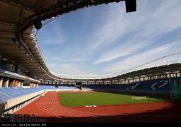 ورزشگاه آستان قدس به کمک فوتبال مشهد می آید؟