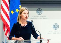 سیگنال مثبت از اروپا برای حفظ برجام/ موگرینی: با به روز رسانی قوانین مسدودساز موافقت شد