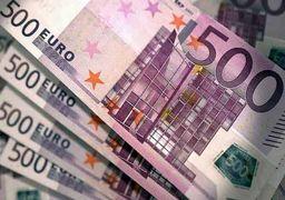 قیمت یورو افزایش یافت +جدول نرخ ارز دوشنبه 17 دی