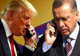 گفتوگوی اردوغان و ترامپ درباره ایران