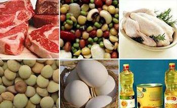 در یک سال اخیر قیمت کدام خوراکیها گران و کدام ارزان شد؟+جدول