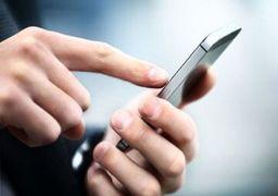ثبتنام کارت سوخت کلاهبرداری پیامکی است