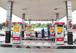 اعلام گزارش ارزیابی کیفیت بنزینمصرفی کشور