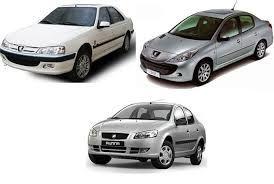 آخرین قیمت خودروهای داخلی امروز 1398/08/21   تندر پلاس 3 میلیون گران شد +جدول