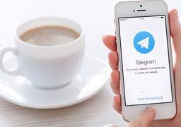 اختلال در تلگرام ایرانیها و اروپاییها