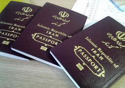 میزان اعتبار گذرنامه های کشورها در سال جدید میلادی+ایران