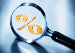 بانک های خصوصی برای کاهش نرخ سود بانکی آماده می شوند