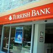 بحران های بانکی از کجا نازل می شوند؟