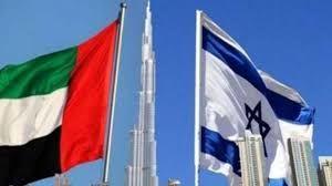 سفیر امارات توافق با رژیم صهیونیستی را توجیه کرد