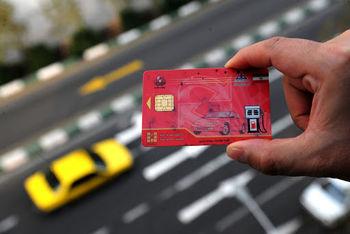 تصمیمات جدید درباره سهمیه بنزین  باقیمانده در کارت سوخت شهروندان