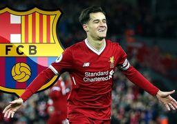 انتقال ستاره بزرگ فوتبال به بارسلونا