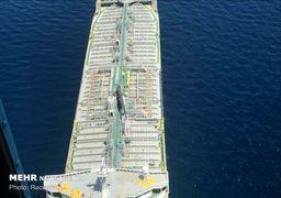 دومین نفتکش انگلیس توقیف شد