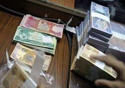 آخرین قیمت دینار عراق در بازار امروز