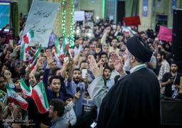 سفر انتخاباتی ابراهیم رئیسی به ورامین