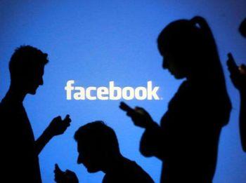 اضافه شدن قابلیتهای واقعیت افزوده به فیس بوک