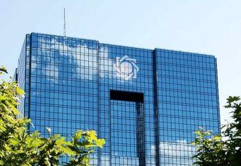 بانکهای دولتی ملزم به انتشار حداقلی اطلاعات شدند