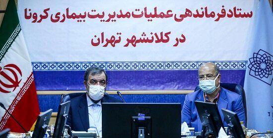 افزایش شتاب کرونا و لزوم تعطیلی دو هفتهای تهران