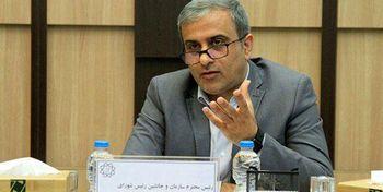 احتمال زلزله دوباره در تهران 50 درصد است