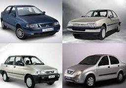 انتشار جدیدترین لیست خودروهای بی کیفیت