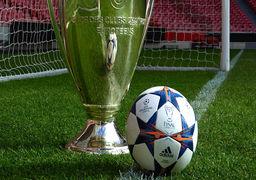 بازگشت جذاب شیاطین سرخ به  لیگ قهرمانان اروپا /  رئال در گروه سخت