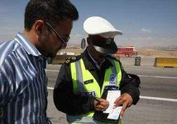 جریمه رانندگی در سایر کشورها به چه شکل است؟
