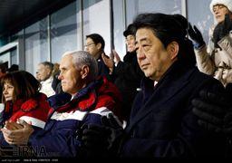 نزدیکترین فاصله دو مقام ارشد سیاسی آمریکا و کره شمالی + عکس