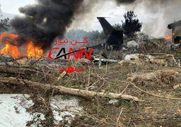 توضیح رئیس سازمان امداد و نجات درباره سقوط هواپیما در کرج +فیلم