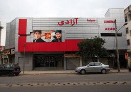 گزارش فروش هفتگی سینماهای کشور