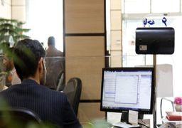 ابلاغ روشهای مراقبتی بهداشتی به کارکنان بانکها؛ کاهش دوساعته فعالیت روزانه بانکها+سند