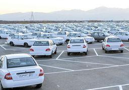 جزئیات جدید از طرح قیمتگذاری خودروها