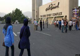 هشدار جدی AFC به فوتبال ایران در مورد عدم ورود زنان به استادیوم ها